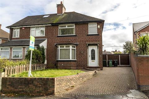3 bedroom semi-detached house for sale - St. Marks Road, Smethwick, West Midlands, B67