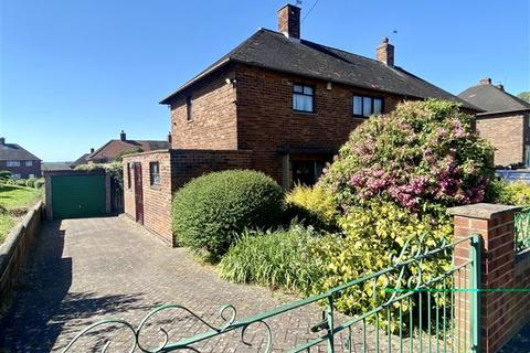 3 bedroom semi-detached house for sale - Spinkhill Road, Sheffield, S13 8FG
