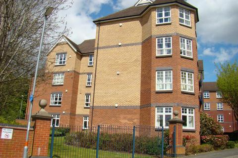 3 bedroom apartment for sale - Beckets View, Northampton