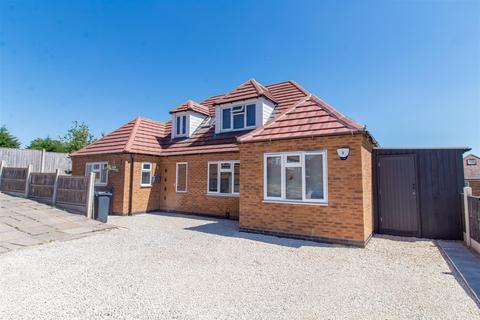 4 bedroom detached house for sale - Besecar Close, Gedling, Nottingham