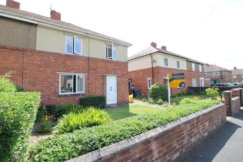 3 bedroom semi-detached house for sale - Ryall Avenue, Hazlerigg, Newcastle Upon Tyne
