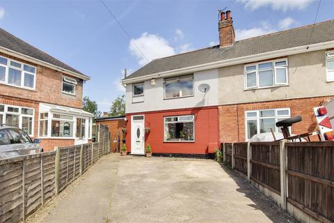 4 bedroom semi-detached house for sale - Windmill Grove, Hucknall, Nottinghamshire, NG15 7GJ