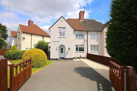 3 bedroom semi-detached house for sale - Guthridge Crescent, Braunstone