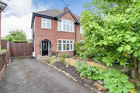 3 bedroom semi-detached house for sale - Sandycroft Road, Churchdown, Gloucester