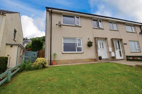 3 bedroom semi-detached house for sale - Maeshyfryd, St. Dogmaels, Cardigan