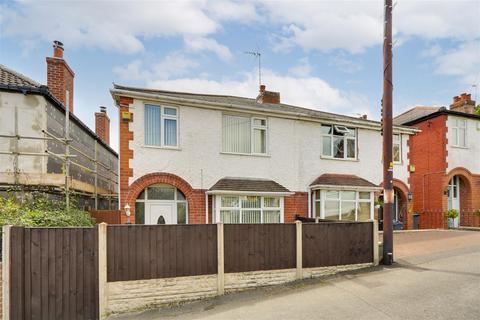 3 bedroom semi-detached house for sale - Whittingham Road, Mapperley, Nottinghamshire, NG3 6BJ