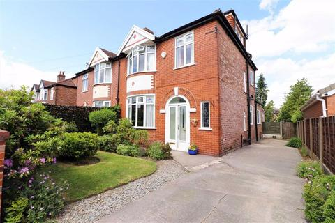 4 bedroom semi-detached house for sale - Hortree Road, Stretford, Trafford, M32