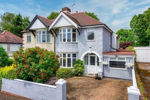 3 bedroom semi-detached house for sale - 5, Tudor Crescent, Penn, Wolverhampton, West Midlands, WV2