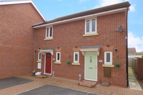 2 bedroom end of terrace house to rent - Munstead Way, Brough
