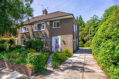 5 bedroom semi-detached house for sale - Solva Avenue, Llanishen, Cardiff