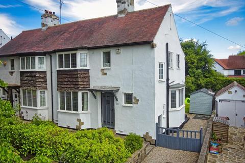 3 bedroom semi-detached house for sale - King Lane,Moortown