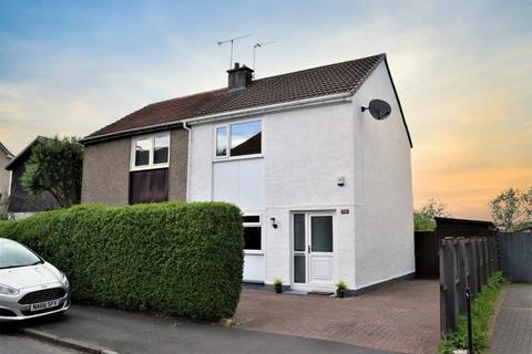 2 bedroom semi-detached house for sale - Rotherwood Avenue, Knightswood, Glasgow, G13 2AZ