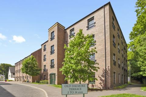 2 bedroom ground floor flat for sale - 2 Old Dalmore Terrace, Auchendinny, Midlothian, EH26 0QD