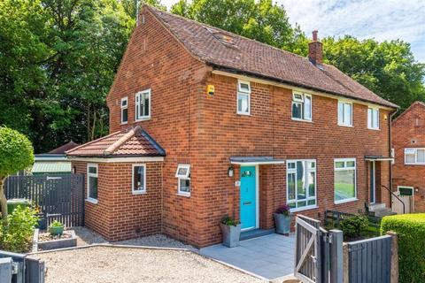 2 bedroom semi-detached house for sale - Fillingfir Drive, West Park