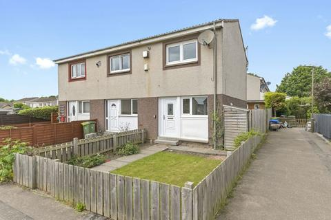 2 bedroom end of terrace house for sale - 17 Carlaverock Court, Tranent, EH33 2PQ