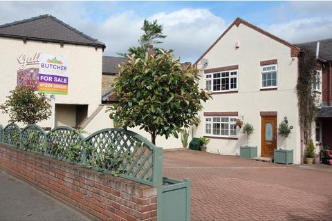 4 bedroom end of terrace house to rent - Church Street, Cawthorne