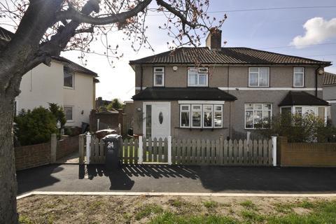 3 bedroom semi-detached house for sale - Fanshawe Crescent, Dagenham