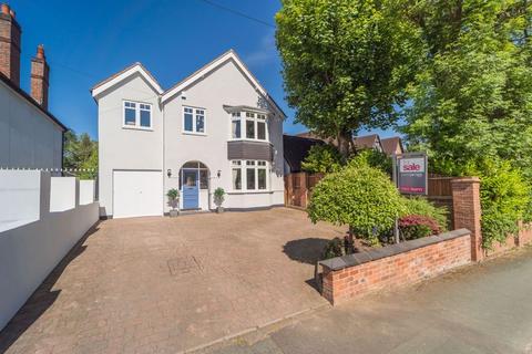 4 bedroom detached house for sale - Windmill Lane, Castlecroft, Wolverhampton