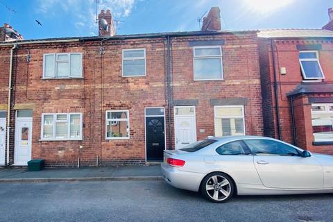 2 bedroom terraced house for sale - Weston Road, New Broughton, Wrexham
