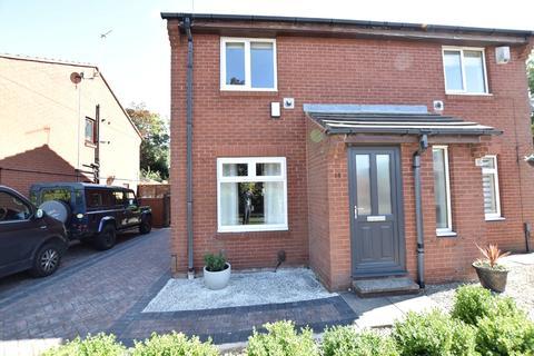 2 bedroom semi-detached house for sale - Heron Grove, Leeds