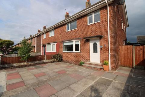 3 bedroom semi-detached house for sale - Briar Road, Southport