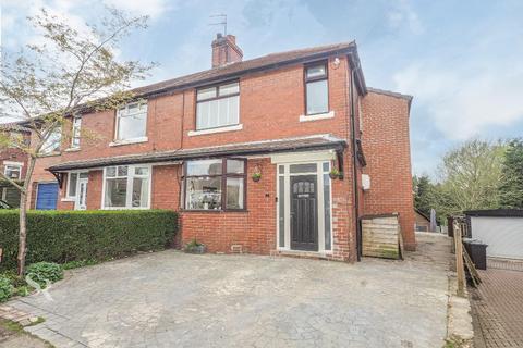 4 bedroom semi-detached house for sale - Diglands Avenue, New Mills, High Peak, Derbyshire, SK22 4JD