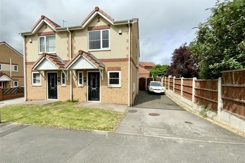 2 bedroom semi-detached house for sale - Ivanhoe Mews, Swallownest, Sheffield, S26 4WF