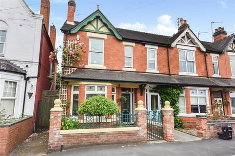 4 bedroom house for sale - Oxford Gardens, Stafford