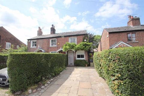 2 bedroom end of terrace house for sale - Oak Lane, Wilmslow