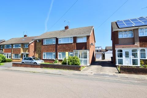 3 bedroom semi-detached house for sale - Marriners Lane, Allesley Park, Coventry