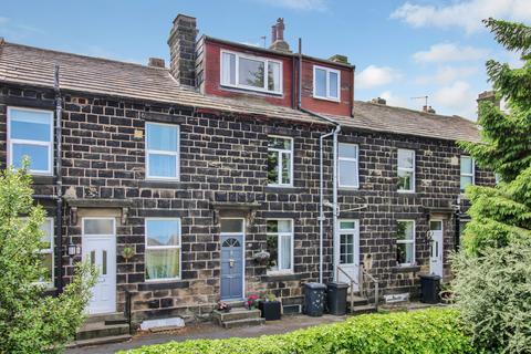 1 bedroom terraced house for sale - Granville Terrace, Yeadon, Leeds, West Yorkshire