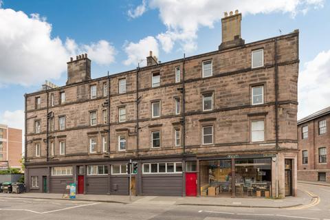 1 bedroom flat for sale - Fountainbridge, Tollcross, Edinburgh EH3