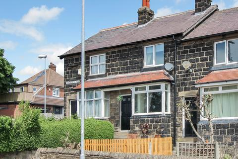2 bedroom terraced house for sale - Wentworth Terrace, Rawdon, Leeds, West Yorkshire