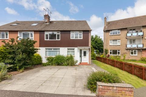 2 bedroom flat for sale - 9 Orchard Brae Gardens, Edinburgh, EH4 2HQ