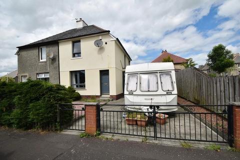 3 bedroom semi-detached house for sale - Lothian Street, Bathgate