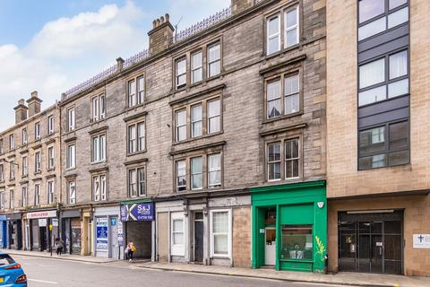 2 bedroom flat for sale - Duke Street, Leith, Edinburgh, EH6