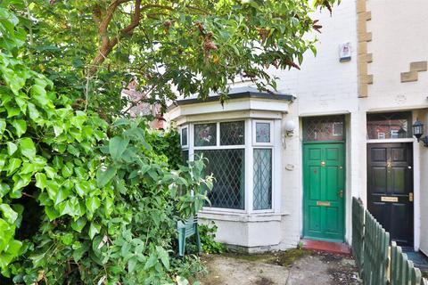 2 bedroom end of terrace house for sale - Jameson Villas, Minton Street, Hull, HU5