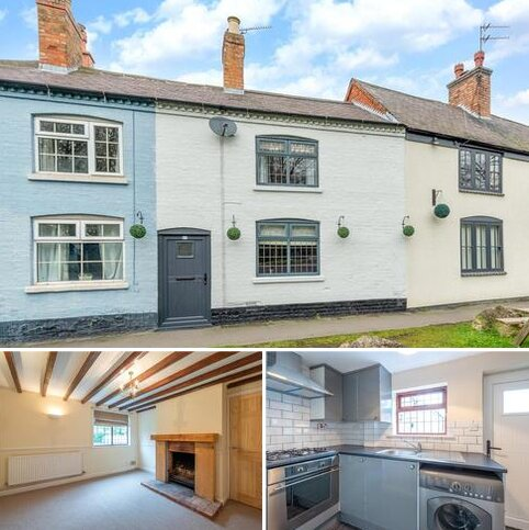 2 bedroom terraced house for sale - Main Street, Rempstone, Loughborough