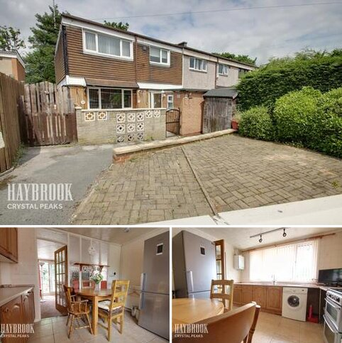 3 bedroom end of terrace house for sale - Goathland Drive, Sheffield