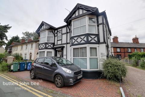 4 bedroom detached house for sale - Garden Street, Stafford