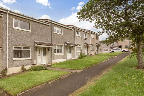 2 bedroom terraced house for sale - Alison Lea, East Kilbride, G74