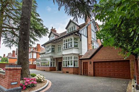 7 bedroom detached house for sale - St Bernards Road, Solihull, West Midlands