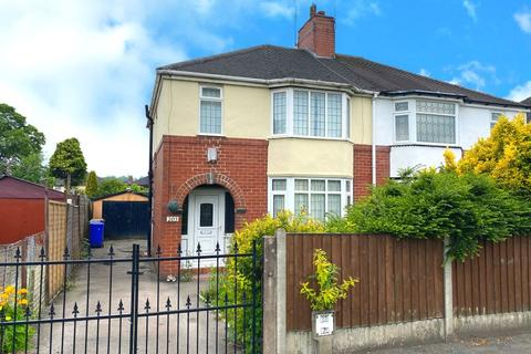 3 bedroom semi-detached house for sale - Newcastle Road, Stoke-on-Trent, ST4 6PU
