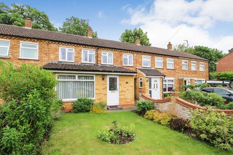 3 bedroom terraced house for sale - King William Road, Kempston, Bedford