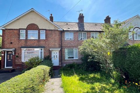3 bedroom terraced house for sale - Rockley Grove, Rednal, Birmingham, B45 8QL