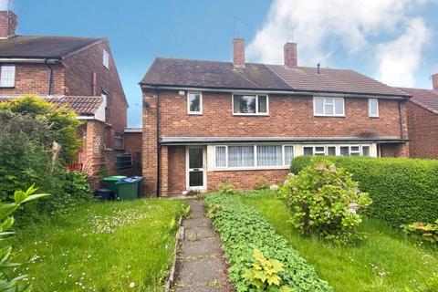 3 bedroom semi-detached house for sale - Wiltshire Way, West Bromwich, B71 1JR