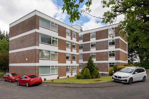 2 bedroom apartment for sale - 7B Netherton Court, Ayr Road, Newton Mearns, G77 6EN