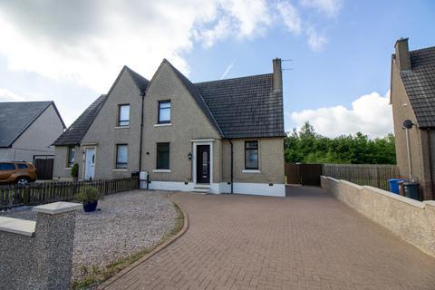 3 bedroom semi-detached house for sale - Bedlormie Drive, Blackridge EH48