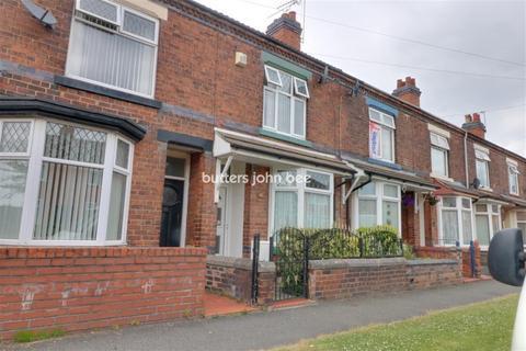 3 bedroom terraced house to rent - Goulden Street