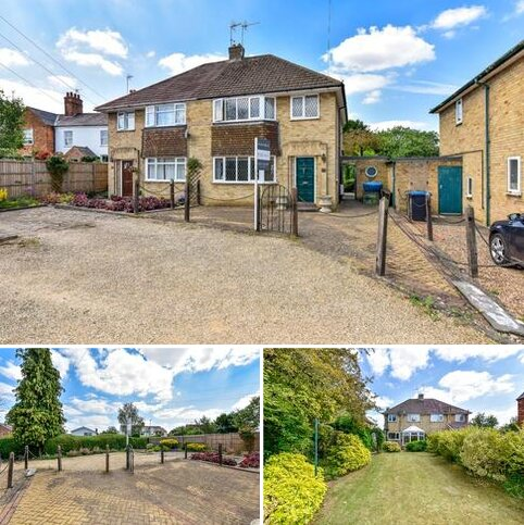 3 bedroom semi-detached house for sale - Station Road, Great Bowden, Market Harborough